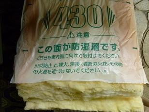 P1010527.JPG