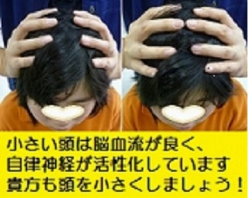 head 3.jpg