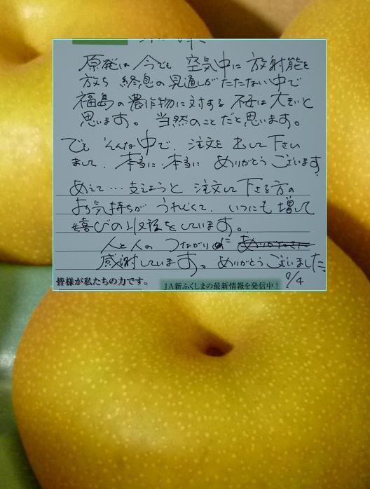 心のビタミン.JPG